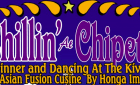 Chillin' at Chipeta- Winter Music & Dining Experience